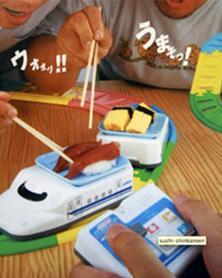 Photo Source: Japan Trend Shop